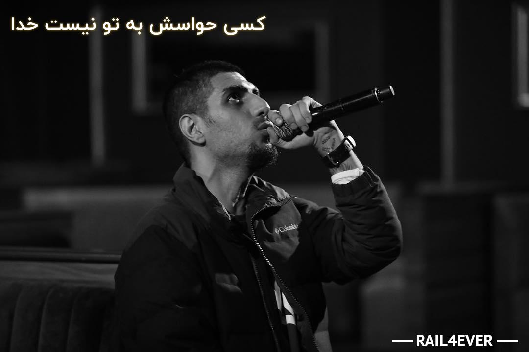 آهنگ کسی هواسش به تو نیست - رضا پیشرو