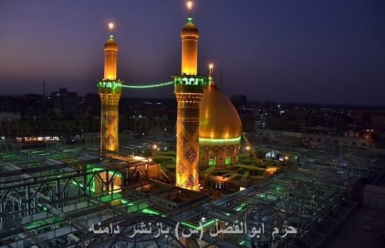 نفوذ فراخ یک نام میان ایرانیان