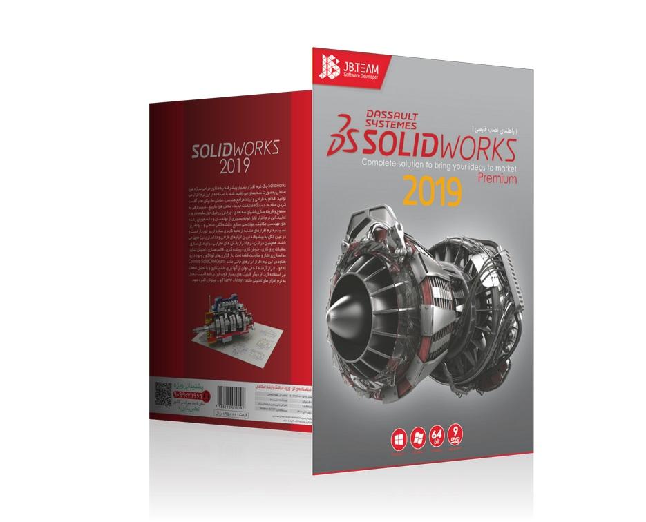 solidworks 2019 solidworks 2019 Solidworks 2019 Solidworks 2019