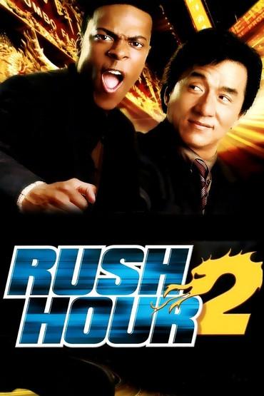دانلود فیلم Rush Hour 2 2001 دوبله فارسی