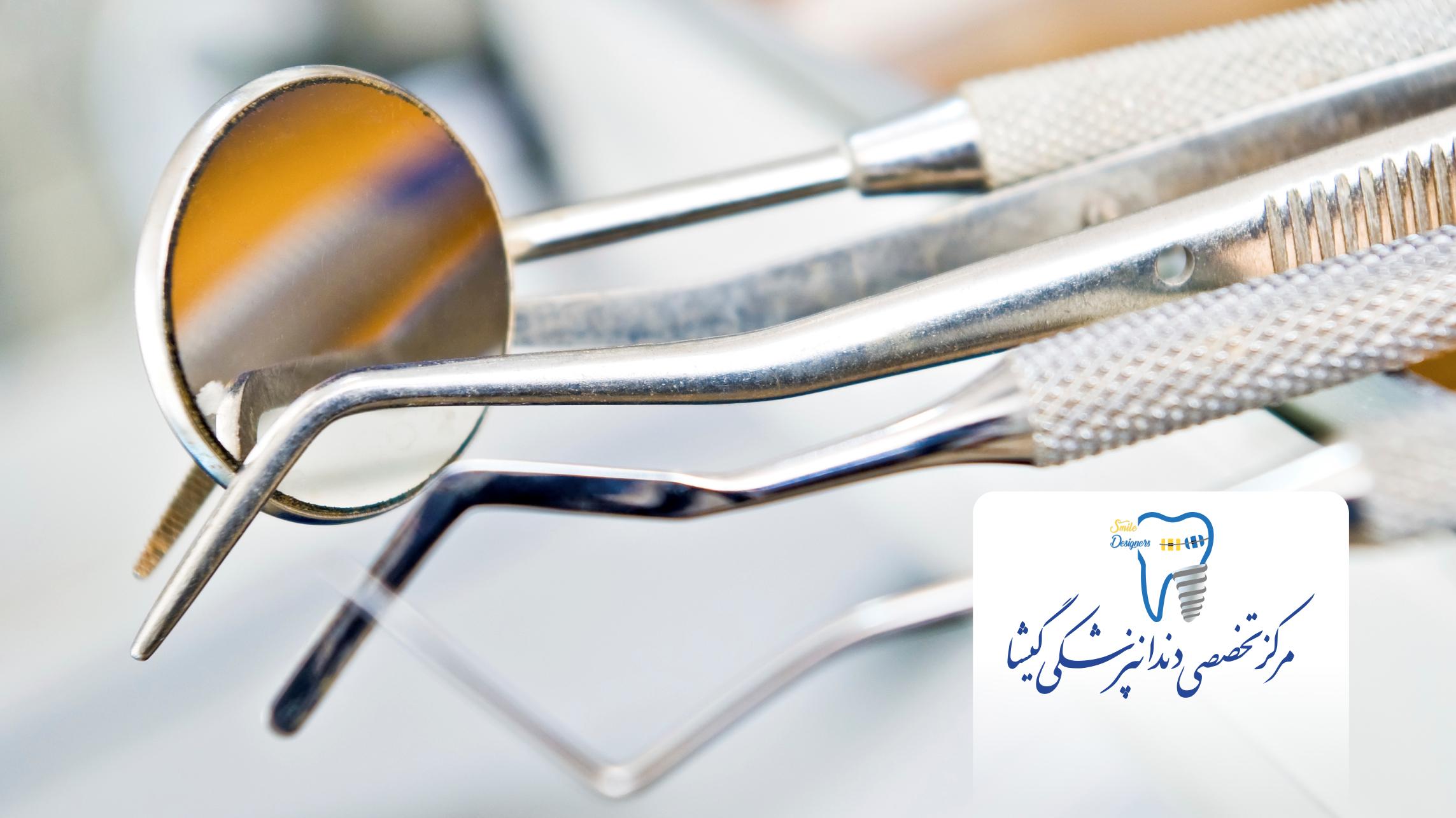 اهمیت مراجعه به موقع به دندانپزشک