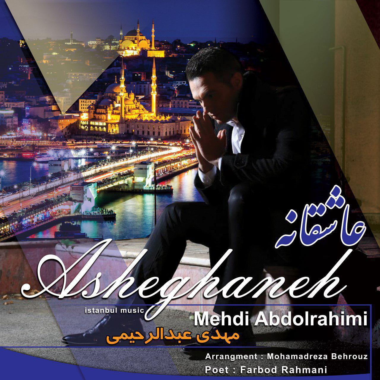 http://s9.picofile.com/file/8357643526/10Mehdi_Abdolrahimi_Asheghaneh.jpg