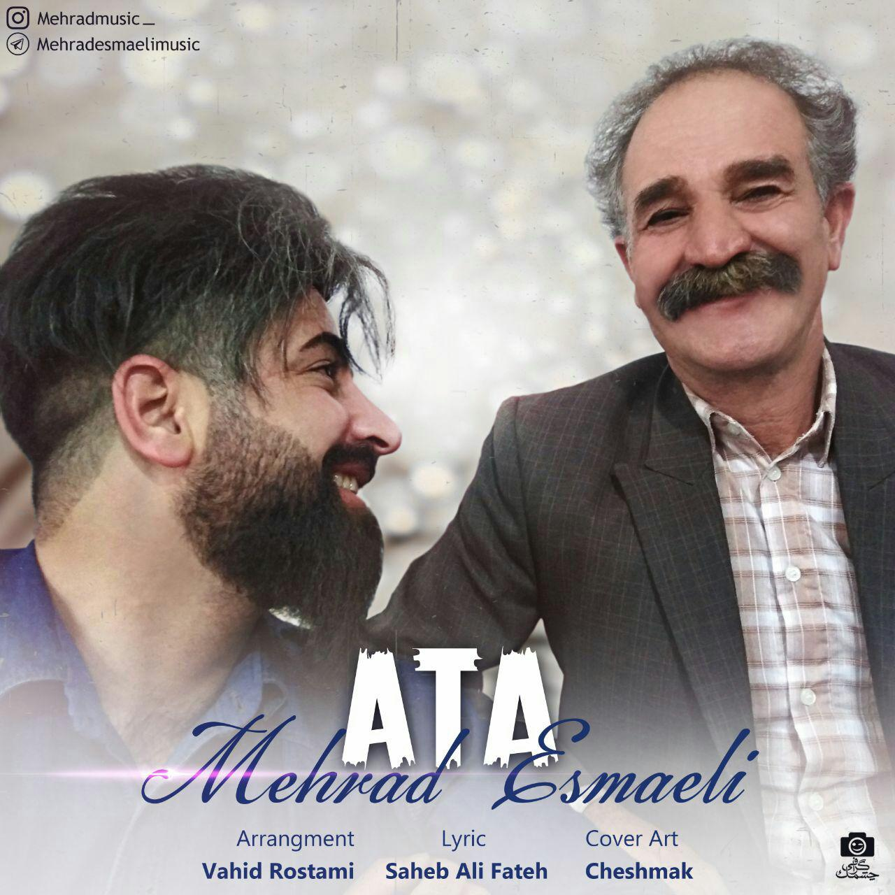 http://s9.picofile.com/file/8357644576/09Mehrad_Esmaeili_Ata.jpg