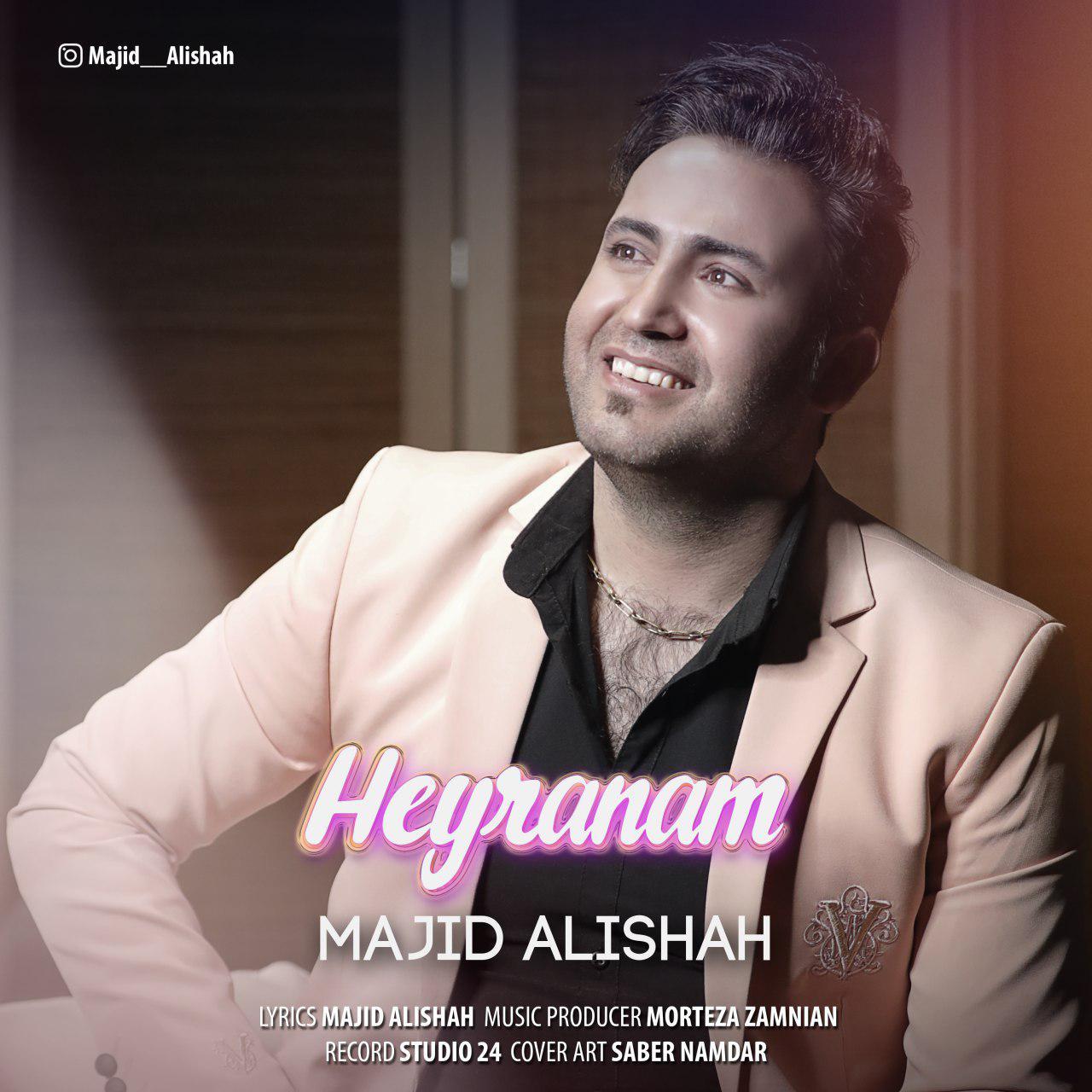 http://s9.picofile.com/file/8357664268/05Majid_Alishah_Heyranam.jpg