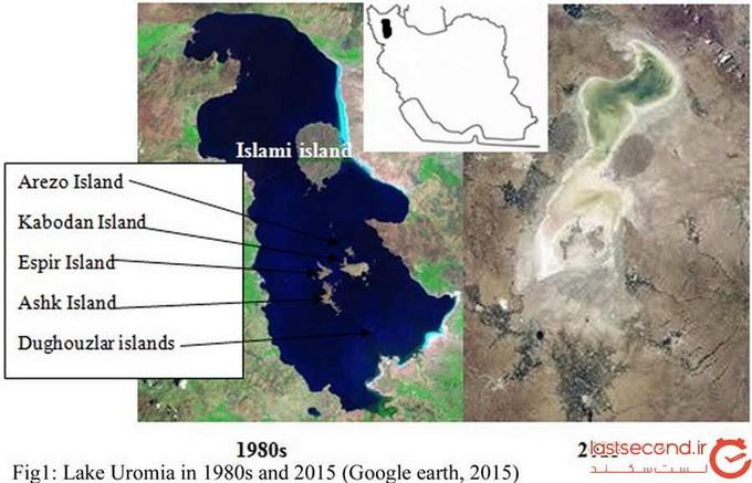 جزایر دریاچه اورمیه