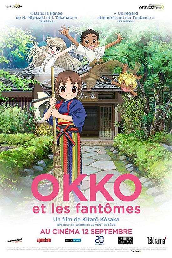 دانلود انیمیشن اوکو - Okko Inn 2018