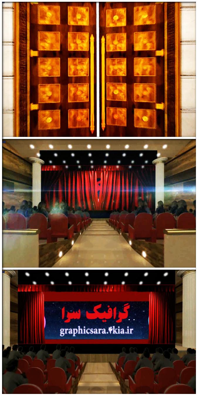 Red Carpet-edius - {graphicsara.4kia.iR{