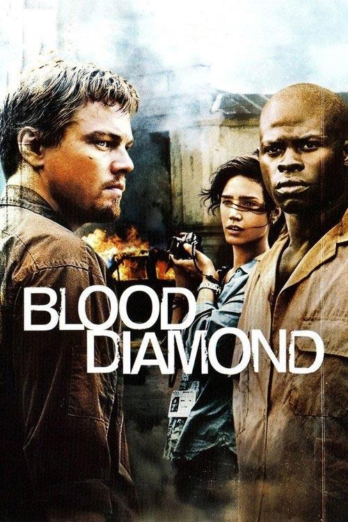 فیلم الماس خونین