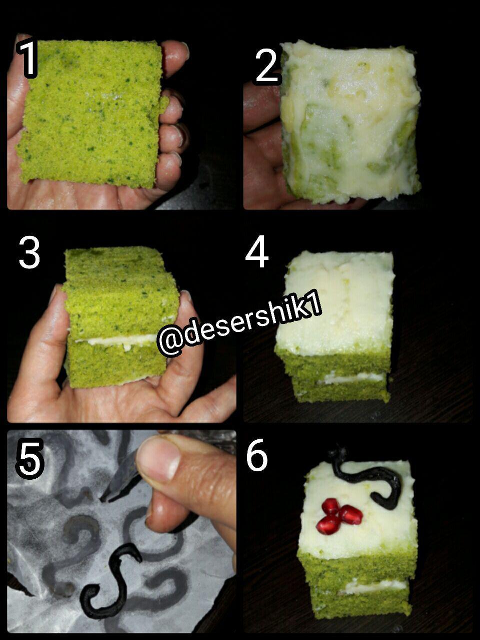 کیک اسفناجج