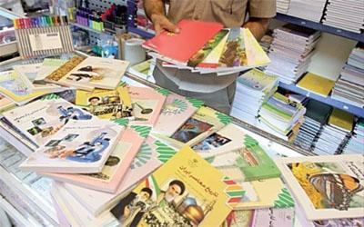 فروش کتاب های درسی