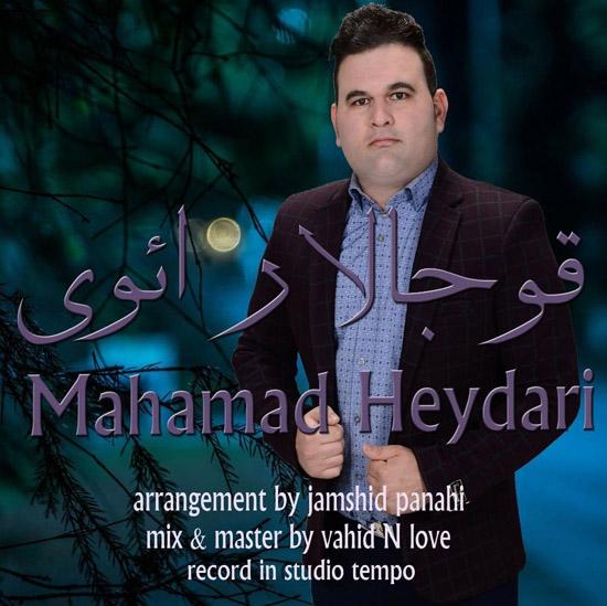 قوجالار اوی،محمدحیدری
