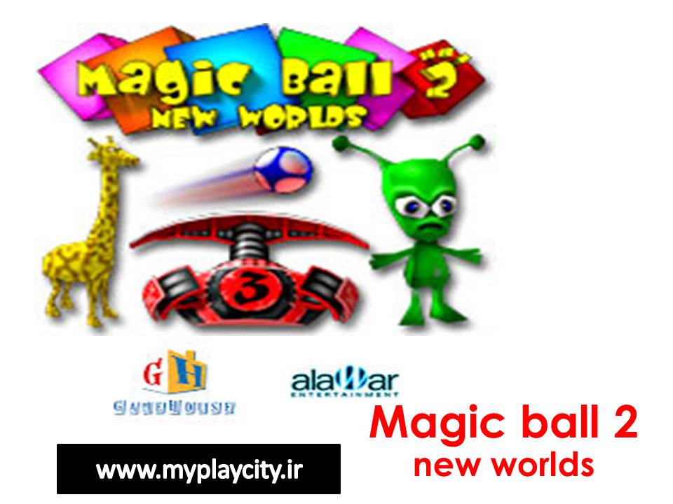 دانلود بازی magic ball 2 new worlds برای کامپیوتر