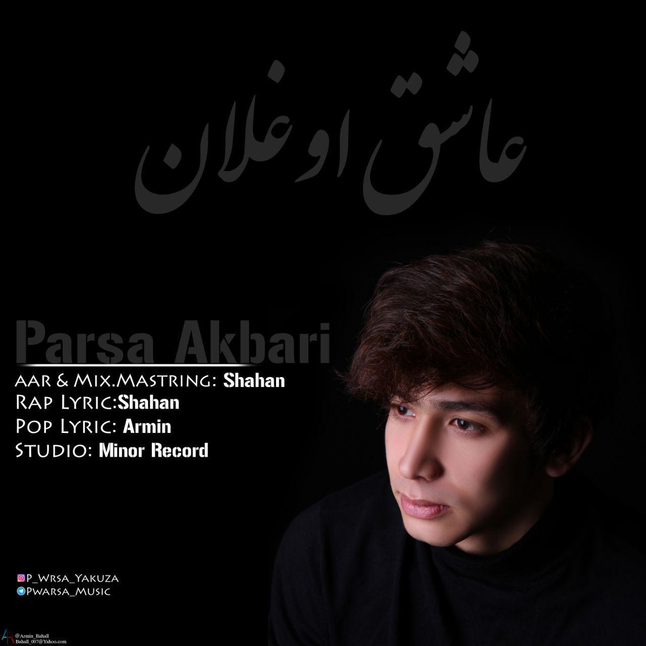 http://s9.picofile.com/file/8359002068/18Parsa_Akbari_Ashigh_Oghlan.jpg
