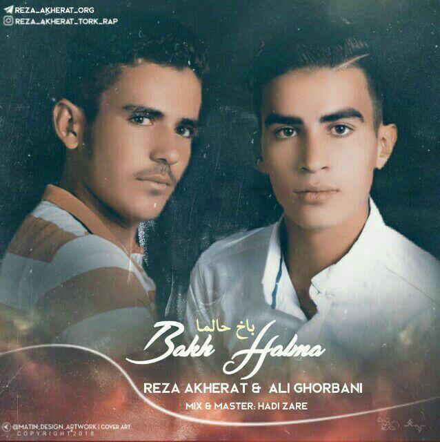 http://s9.picofile.com/file/8359011192/14Reza_Akherat_Feat_Ali_Ghorbani_Bakh_Halima.jpg