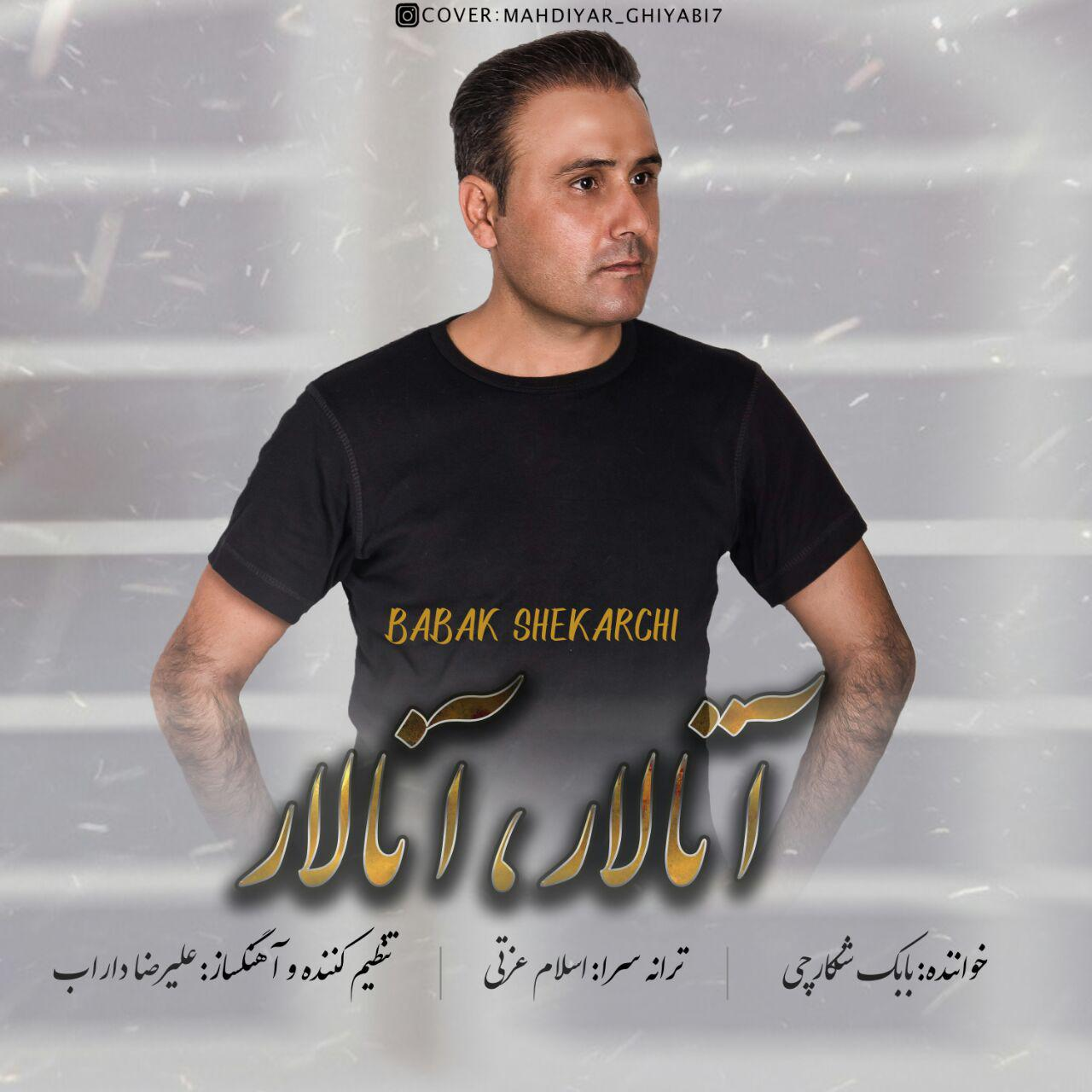 http://s9.picofile.com/file/8359029884/04Babak_Shekarchi_Atalar_Analar.jpg