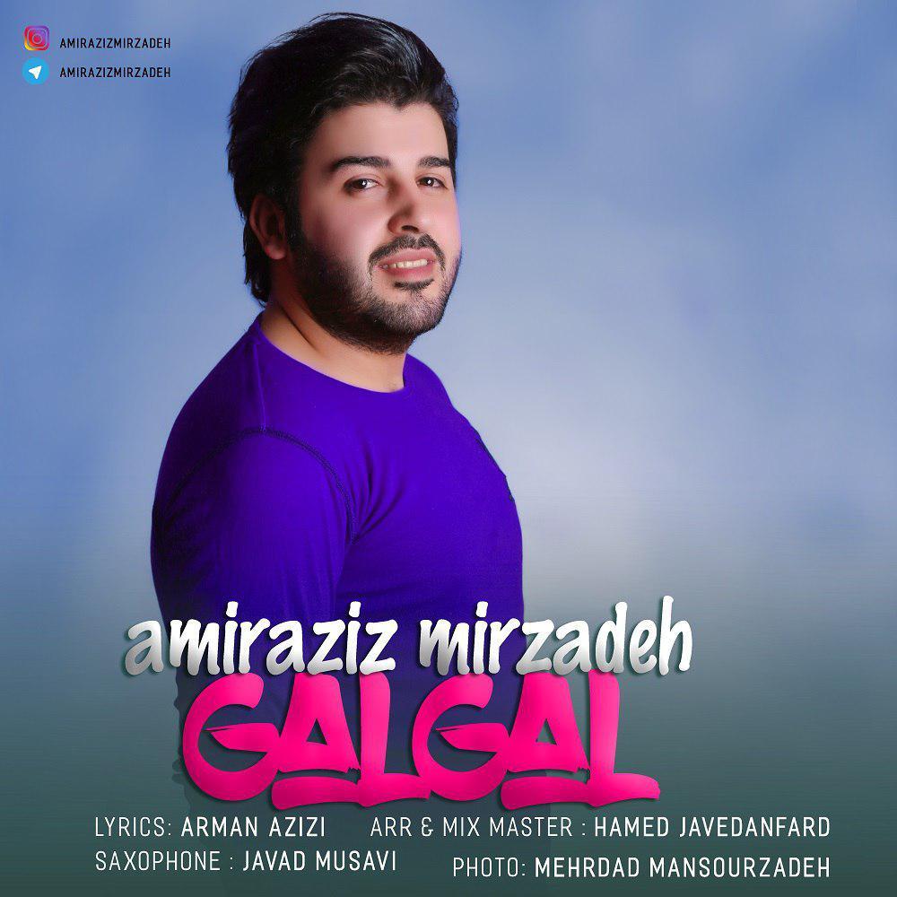 http://s9.picofile.com/file/8359030792/03Amir_Aziz_Mirzadeh_Gal_Gal.jpg