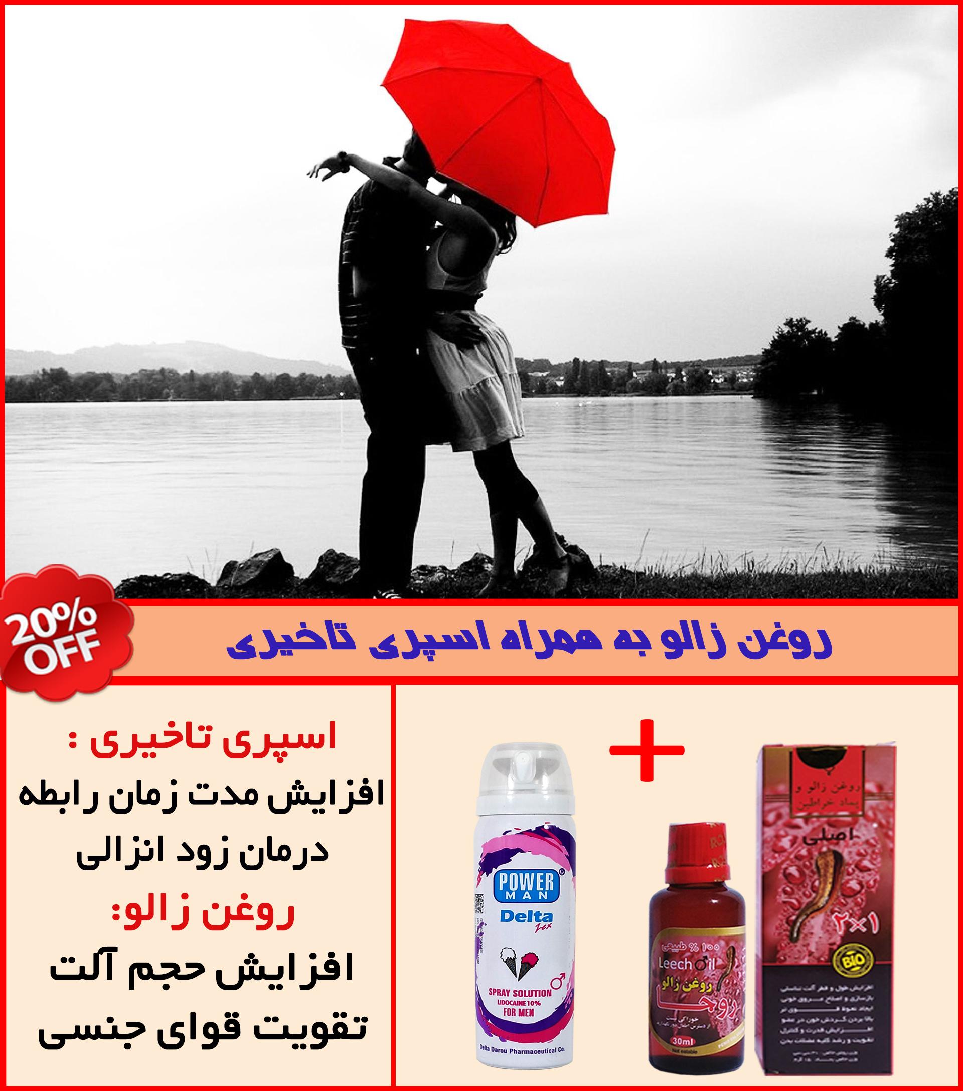 http://s9.picofile.com/file/8359368568/vacuum_zaloo.jpg