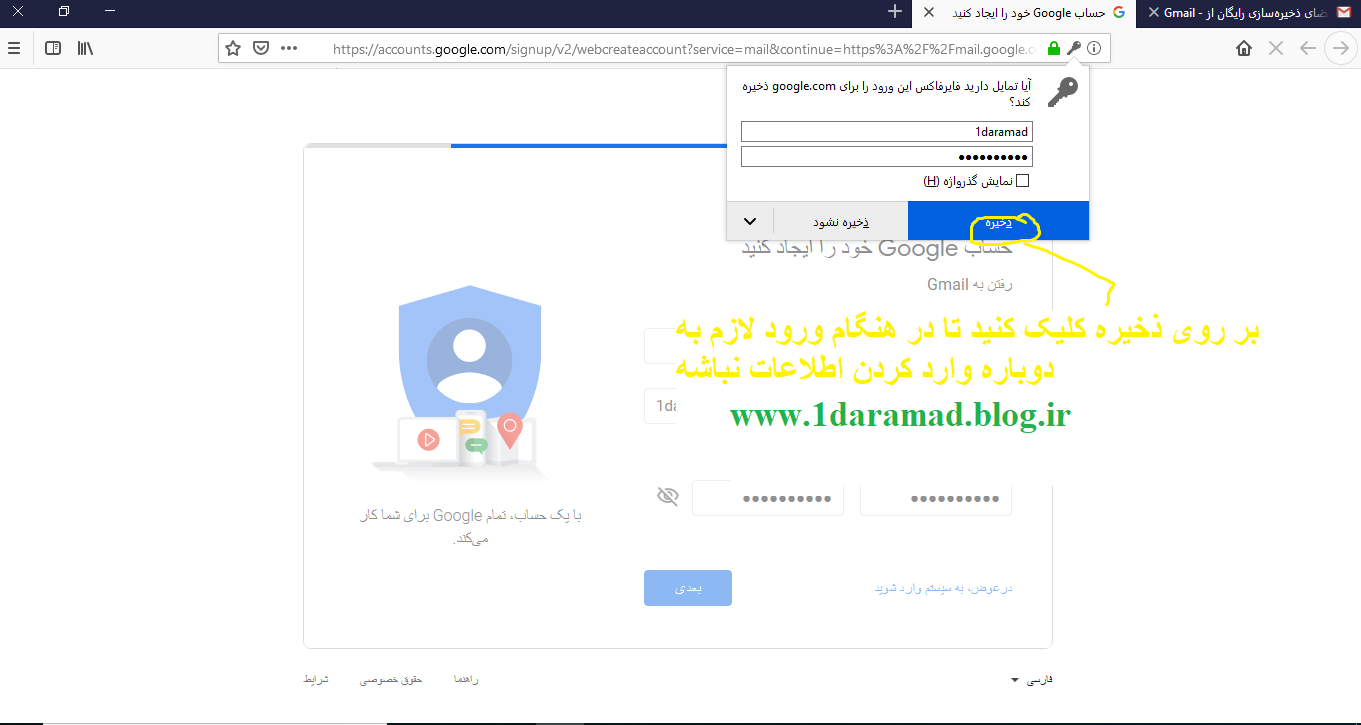gmail login,gmail create,gmail recovery,gmail change password,gmail فارسی,gmail contact,gmail ساختن,gmail new,gmail setting,gmail من,gmail box,gmailورود به,gmail sign up login,gmail email,gmail log out,gmail html,gmail دانلود,gmail password,gmail inbox,gmail log in sign in