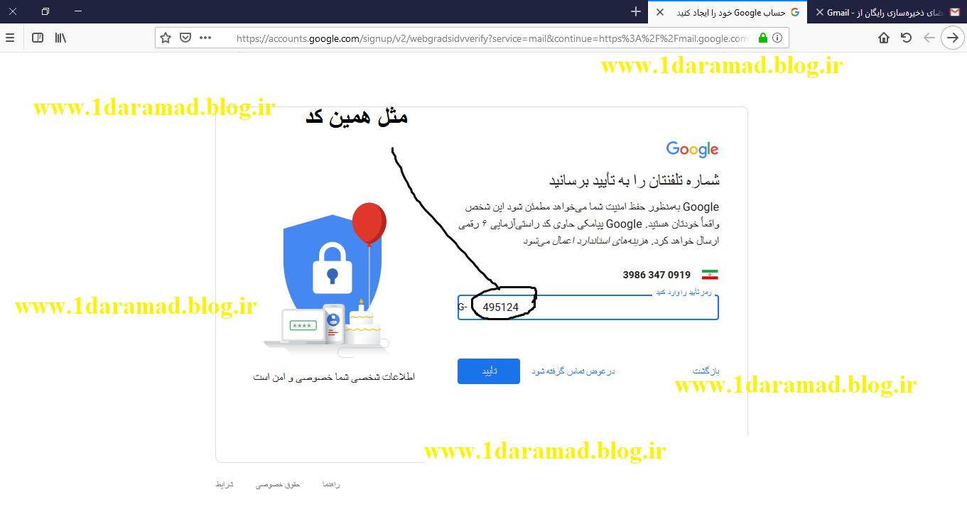 ایمیل گوگل پلی,ایمیل گوگل چیست,ایمیل گوگل ثبت نام,ایمیل گوگل جیمیل,ایمیل گوگل جدید,ایمیل گوگل کروم,ایمیل گوگل درایو,ایمیل گوگل اپارات,ایمیل گوگل اپلیکیشن,گوگل ایمیل عکس,حذف ایمیل گوگل,ساختن ایمیل گوگل,ایمیل پشتیبانی گوگل,چگونه ایمیل گوگل پلی را عوض کنیم,ایمیل دهی گوگل