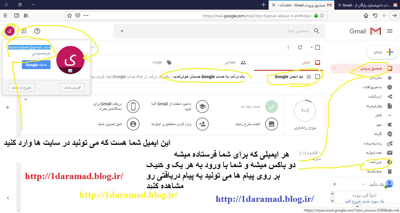 mail yahoo,mailchimp,email gmail,mailerlite,mailbox,mail به فارسی,mail google,mail.ru,mailtrack,mailing در ورد,mail.ptsoc,mail server چیست,mailtester