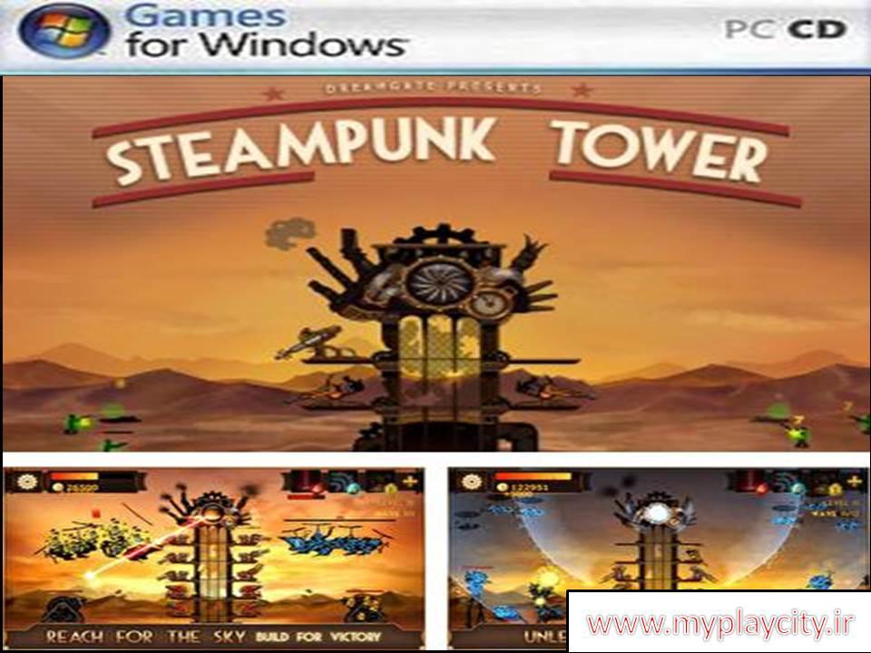 دانلود بازی Steampunk Tower برای کامپیوتر