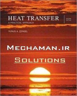 دانلود رایگان حل المسائل انتقال حرارت سنجل