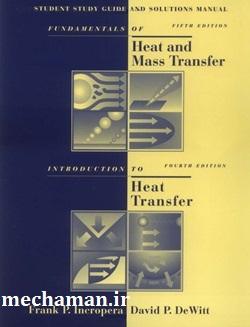دانلود رایگان کتاب حل المسائل انتقال حرارت اینکروپرا