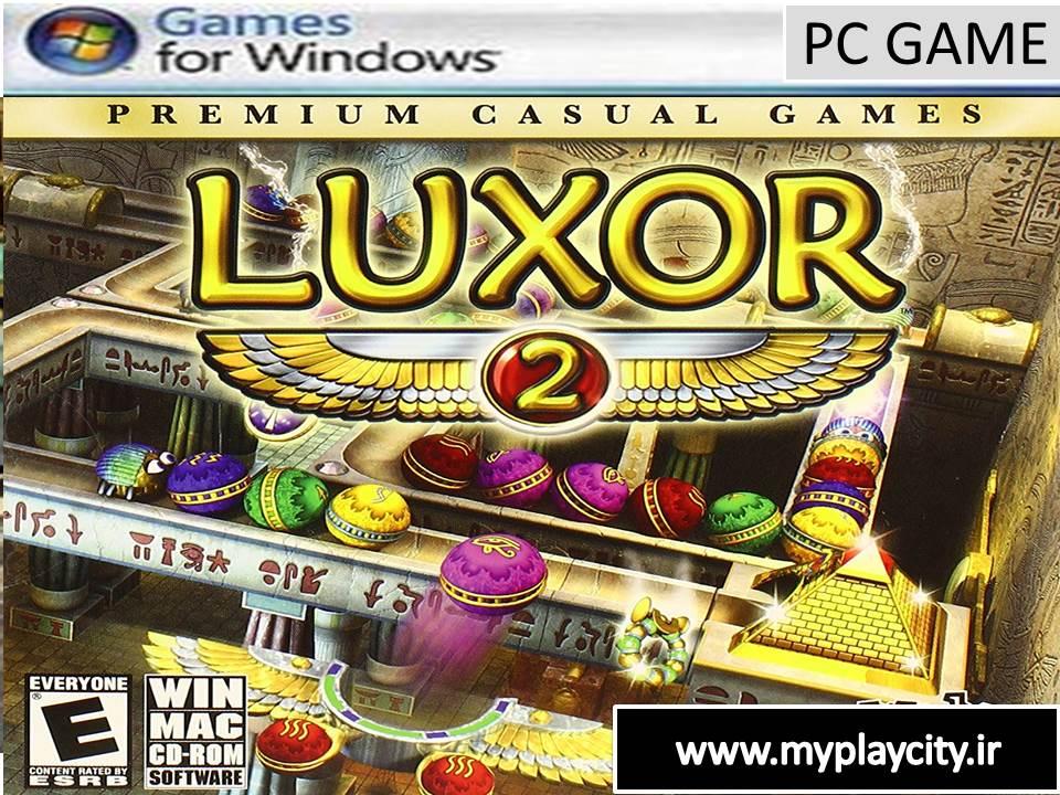 دانلود بازی luxor 2 برای کامپیوتر