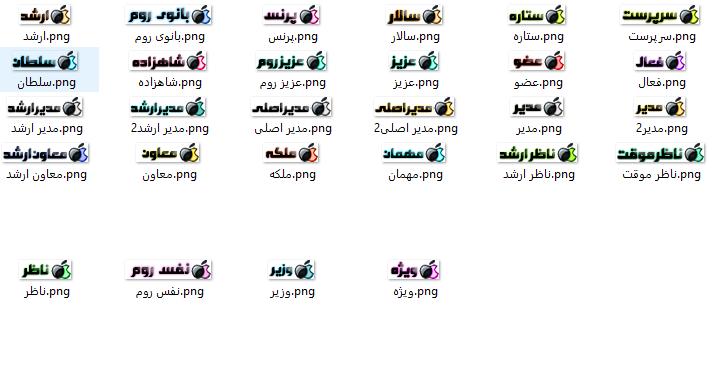 http://s9.picofile.com/file/8359948500/golrizweb_ir_4.PNG