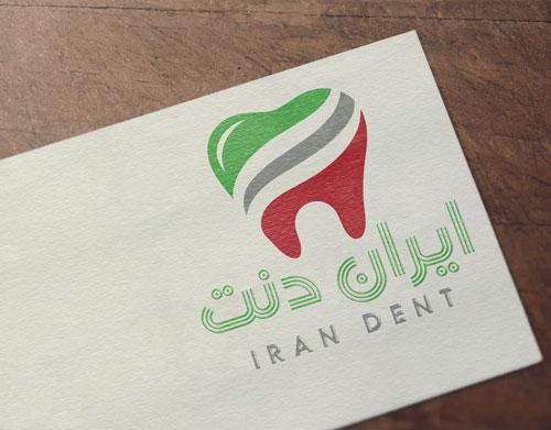 دانلود طرح لایه باز لوگو دندانپزشکی و دندان سازی 4