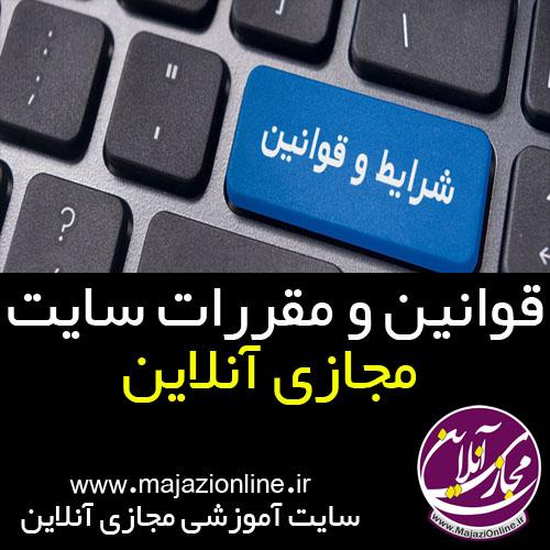 http://s9.picofile.com/file/8360129776/659.jpg