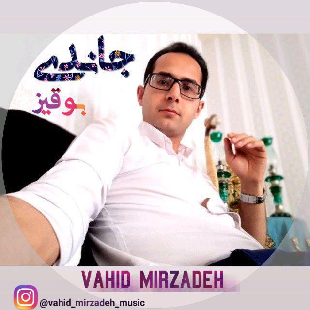 http://s9.picofile.com/file/8360203468/19Vahid_Mirzadeh_Candi_Bu_Qiz.jpg