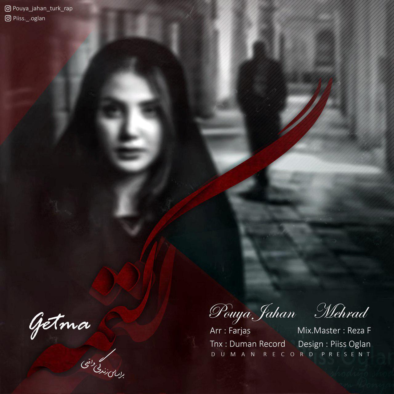 http://s9.picofile.com/file/8360235868/17Pouya_Jahan_Feat_Mehrdad_Getma.jpg