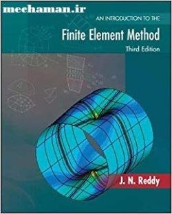 دانلود رایگان کتاب و حل المسائل مقدمه ای بر روش اجزای محدود ردی ویرایش 3