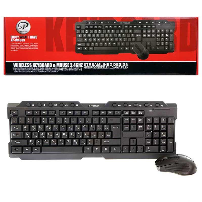 xp w4603 wireless keyboard and mouse xp w4603 wireless keyboard and mouse XP W4603 Wireless Keyboard And Mouse XP W4603 Wireless Keyboard And Mouse