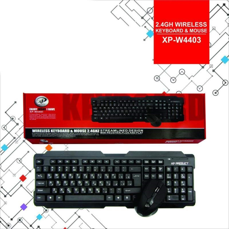 xp w4403 wireless keyboard and mouse xp w4403 wireless keyboard and mouse XP W4403 Wireless Keyboard And Mouse XP W4403 Wireless Keyboard And Mouse