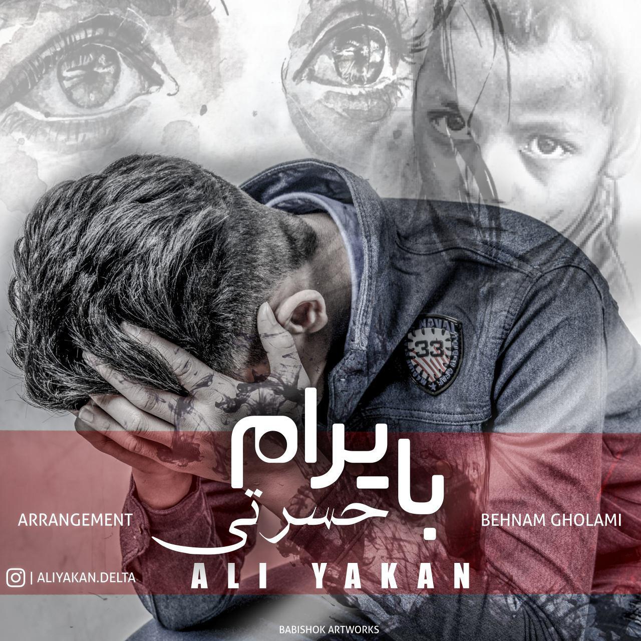 http://s9.picofile.com/file/8360452350/02Ali_Yakan_Bayram_Hasrati.jpg