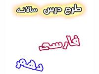 http://s9.picofile.com/file/8360504826/2061401x300.jpg