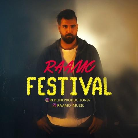 دانلود آهنگ جدید رامو به نام فستیوال
