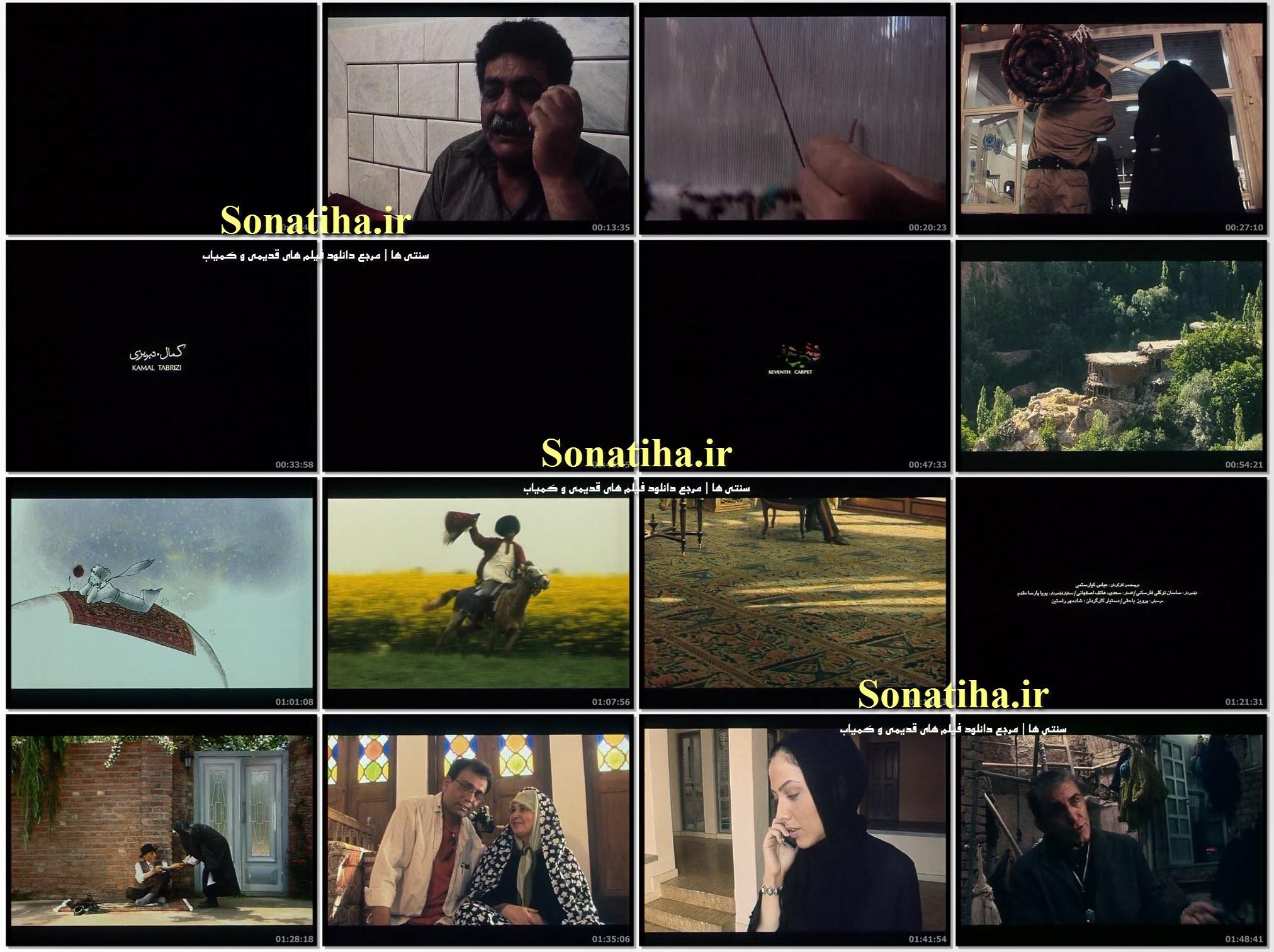 دانلود تصاویری از فیلم فرش ایرانی