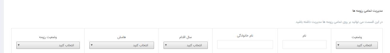 لایو فیلترینگ