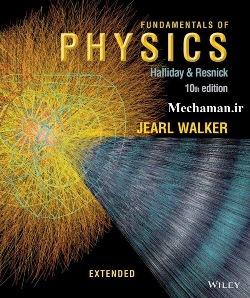 دانلود رایگان کتاب و حل المسائل فیزیک هالیدی ویرایش 10