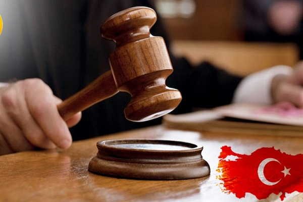 امور حقوقی در                                      ترکیه