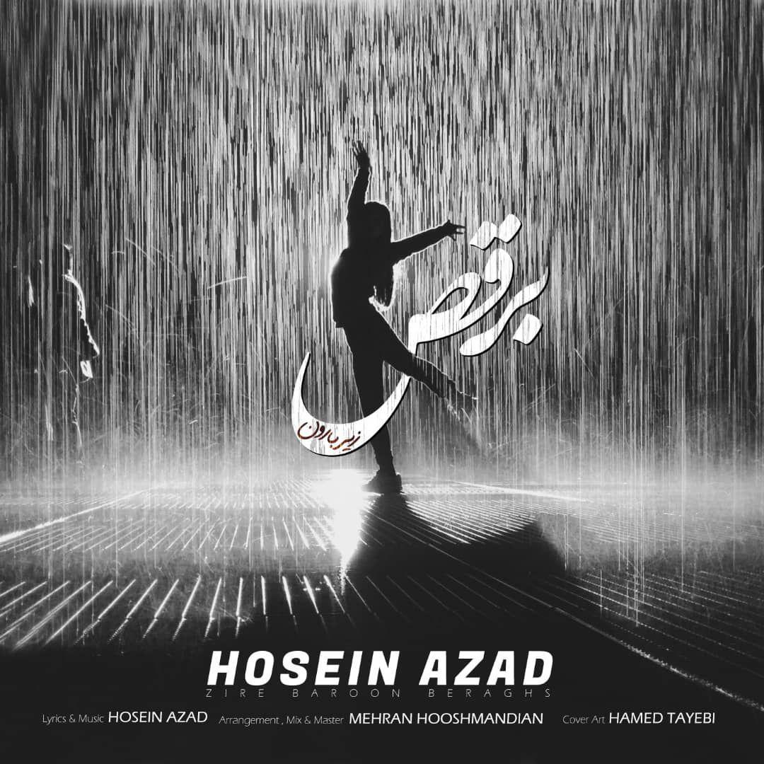 دانلود آهنگ جدید حسین آزاد به نام زیر بارون برقص