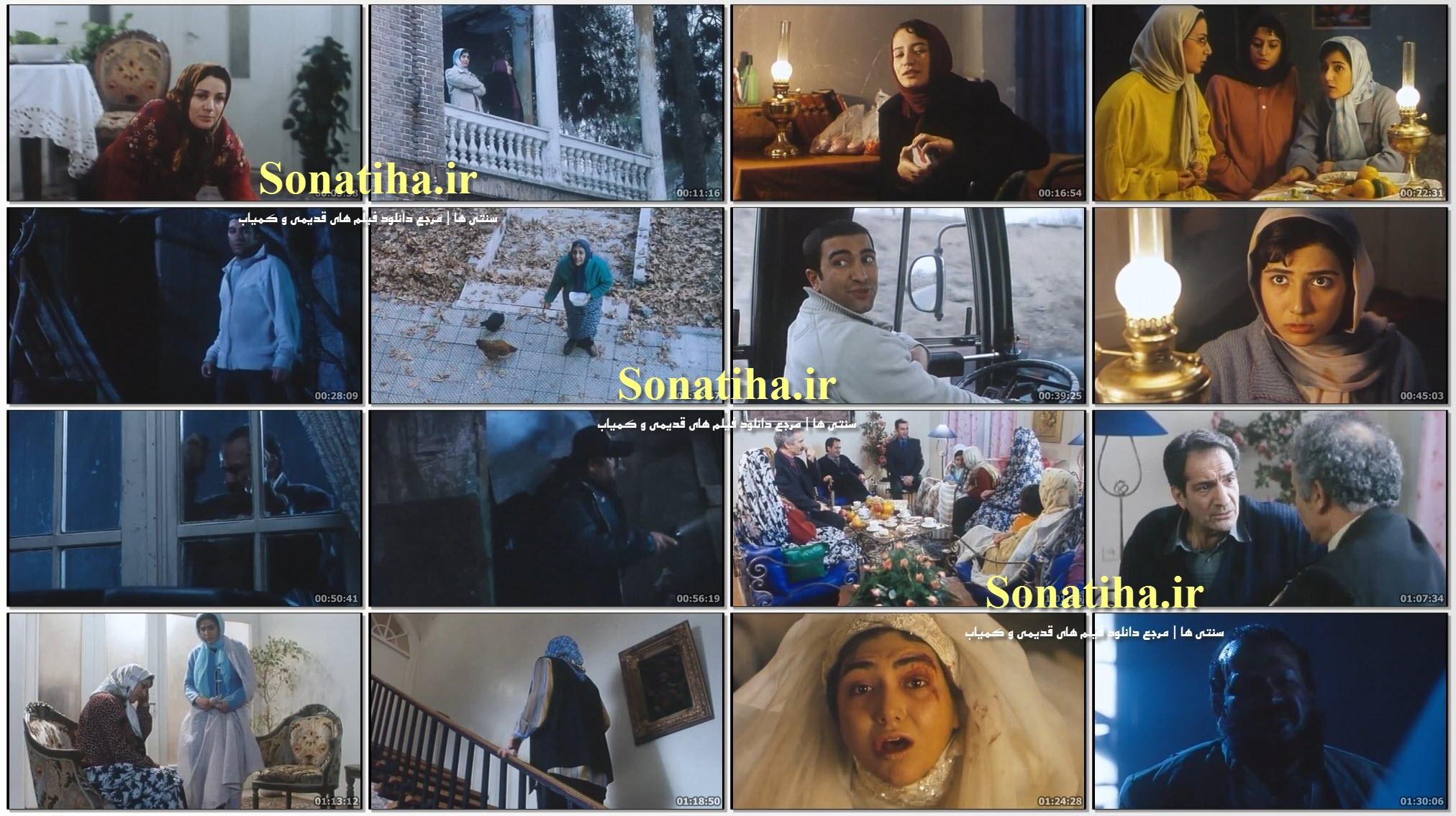 تصاویری از فیلم خوابگاه دختران