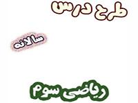 http://s9.picofile.com/file/8360783000/611465x300.jpg