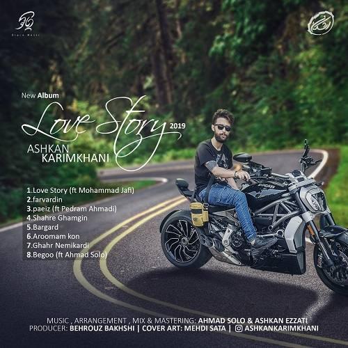 دانلود آلبوم جدید اشکان کریمخانی به نام قصه عشق