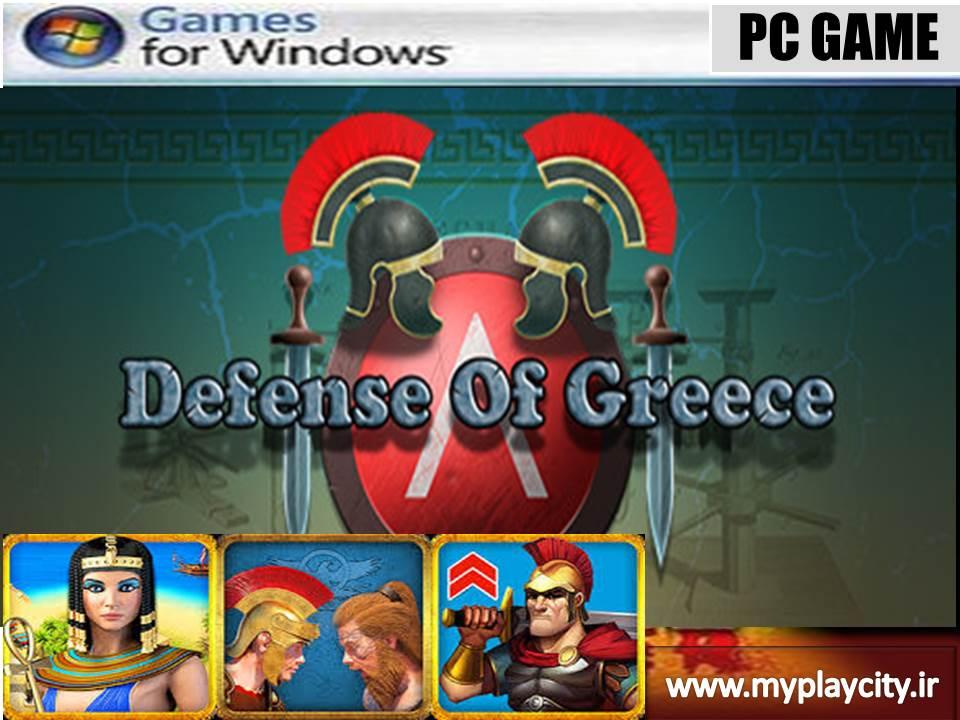 دانلود بازی Defense of Greece برای کامپیوتر
