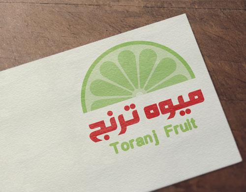 دانلود طرح لایه باز لوگو و آرم میوه و تره بار فروشی 2