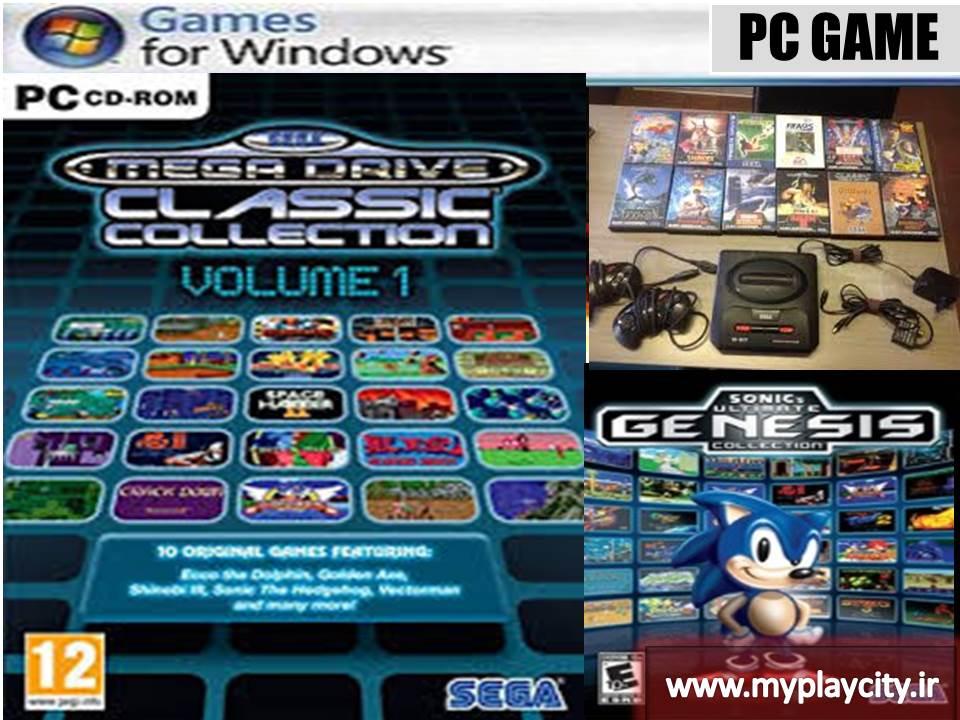 دانلود مجموعه 939 بازی سگا برای کامپیوتر